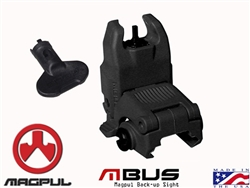 Magpul Black Tactical Flip Up Front Sight for AR-15 MAG247 (*LZ)