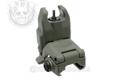 Magpul Foliage Tactical Flip Up Front Sight for AR-15 MAG247 (*LZ)