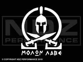 299 - Molon Labe Omega Crossed Swords