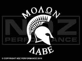 732 - Molon Labe Helmet Top and Bottom