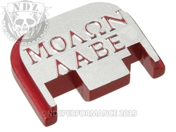 Permance Red Glock Slide Plate Gen 1-4 Molon Labe